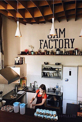 Ресторан Jam Factory Café - фотография 3