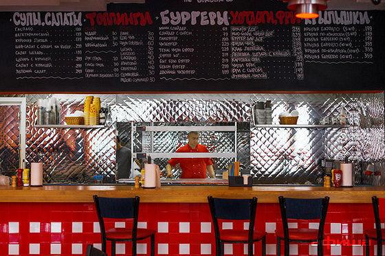 Ресторан The Burger Company - фотография 4