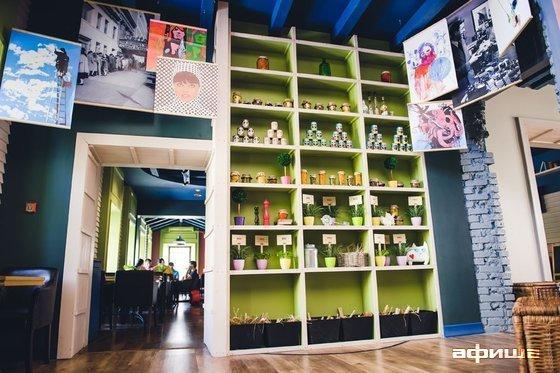 Ресторан Сметана - фотография 7
