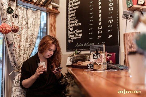 Ресторан Rudy's Coffee to Go - фотография 1