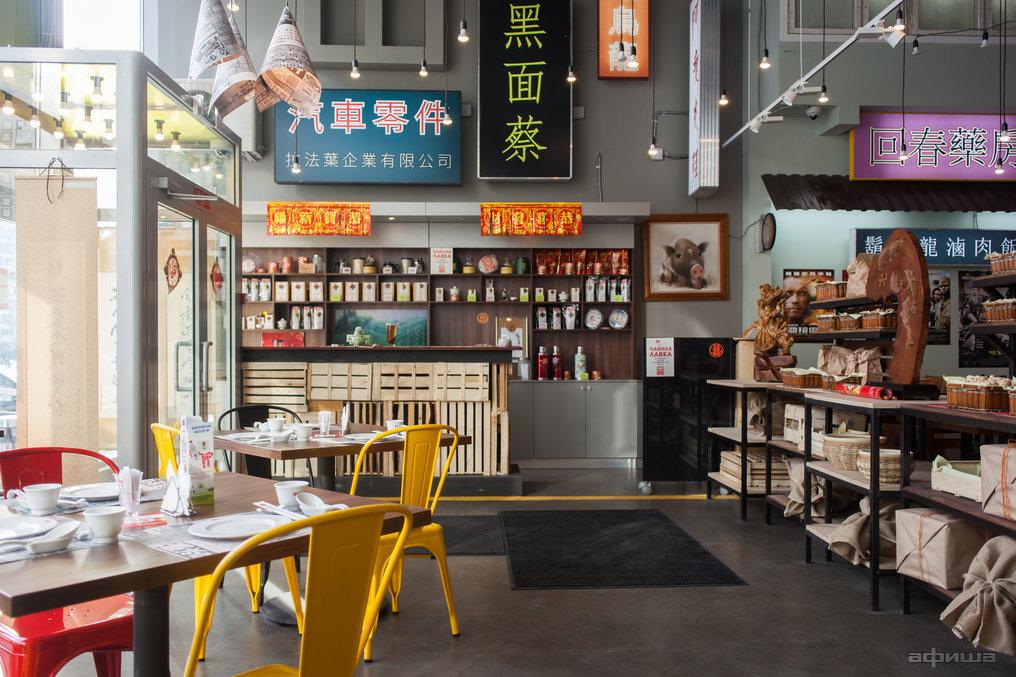 Ресторан Китайские новости - фотография 10