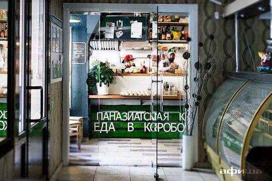 Ресторан Lao Lee Café - фотография 12