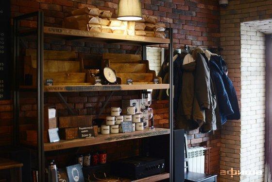 Ресторан Skuratov Coffee - фотография 11