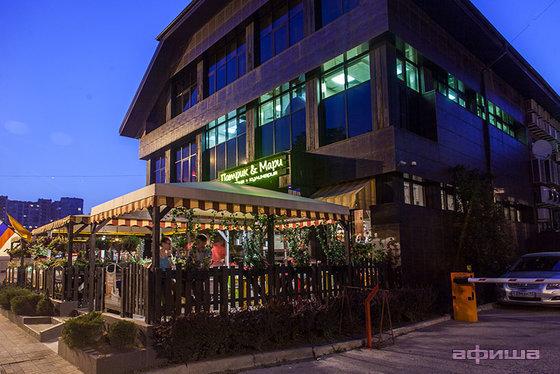 Ресторан Патрик & Мари - фотография 5