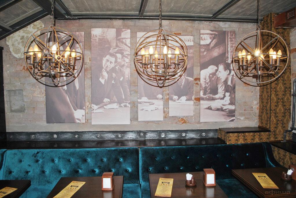 Ресторан Томми Ган - фотография 4