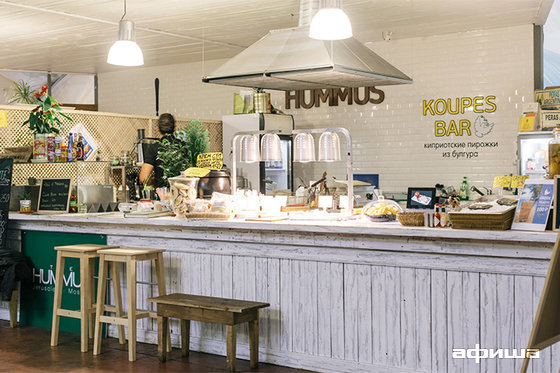 Ресторан The Hummus - фотография 8