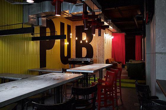 Ресторан Fcking Craft Pub - фотография 10