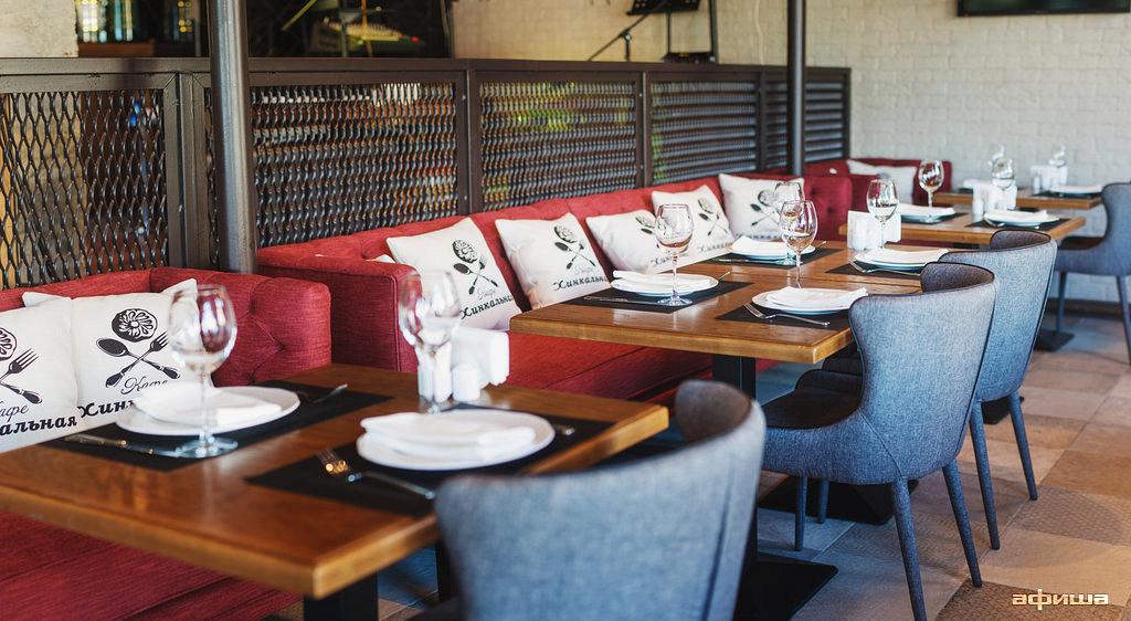 Ресторан Хинкальная - фотография 6