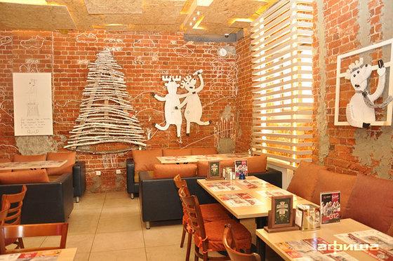 Ресторан Три оленя на Московском - фотография 1