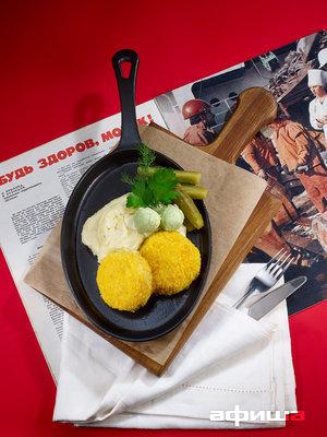 Ресторан Отмороженое - фотография 2