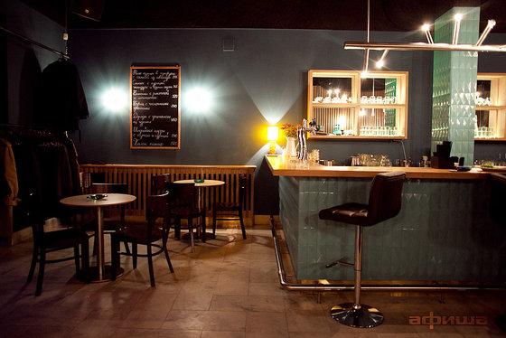 Ресторан Дом быта - фотография 10