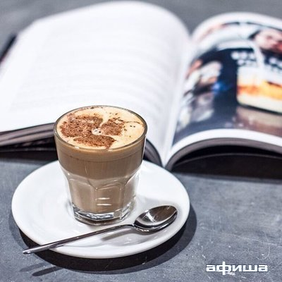 Ресторан Pitchii Coffee & Wine - фотография 4
