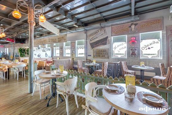 Ресторан Скрябин - фотография 11