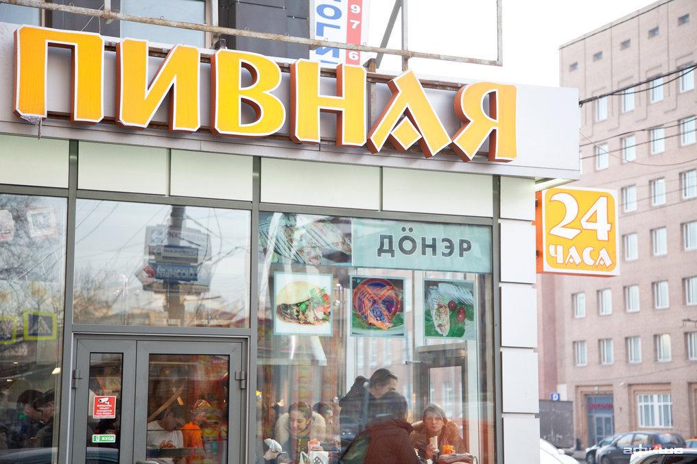 Ресторан 46 - фотография 12