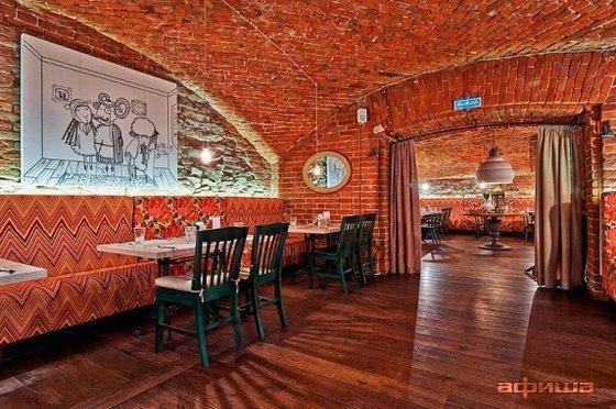 Ресторан Баран и бисер - фотография 4