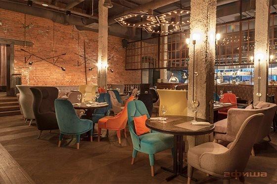 Ресторан Duran Bar - фотография 13
