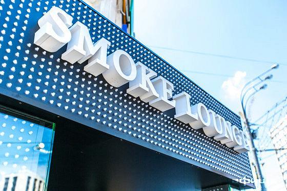Ресторан Smoke Lounge/Кальянная №1 - фотография 14