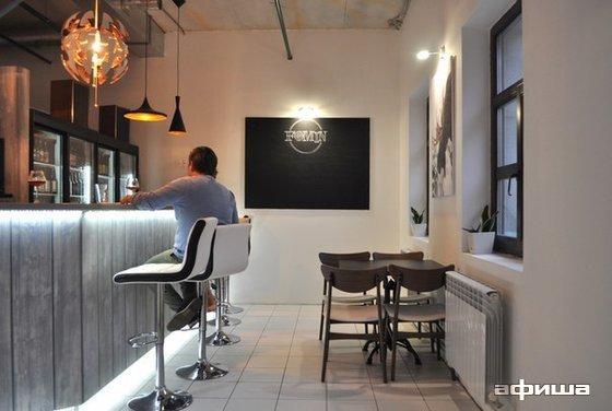 Ресторан Fomin Bar & Shop - фотография 4