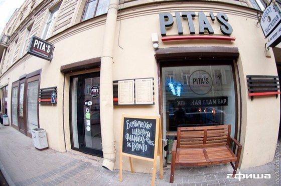 Ресторан Pita's - фотография 7