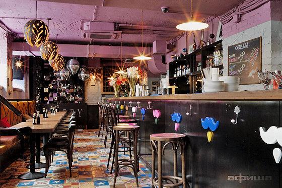 Ресторан Barry Bar - фотография 1