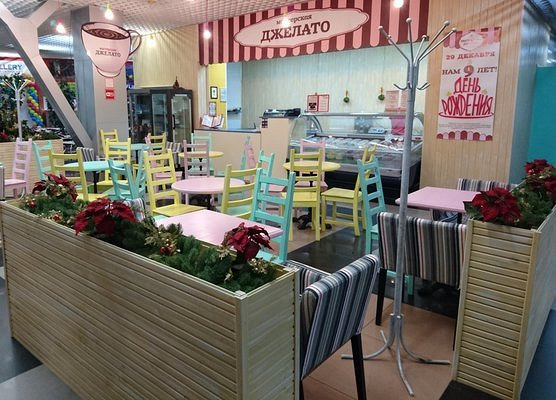 Ресторан Мастерская джелато - фотография 8