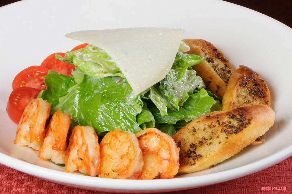 Ресторан Плотников  - фотография 9 - Цезарь с креветками