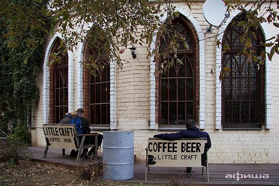 Ресторан Little Craft Bar - фотография 3