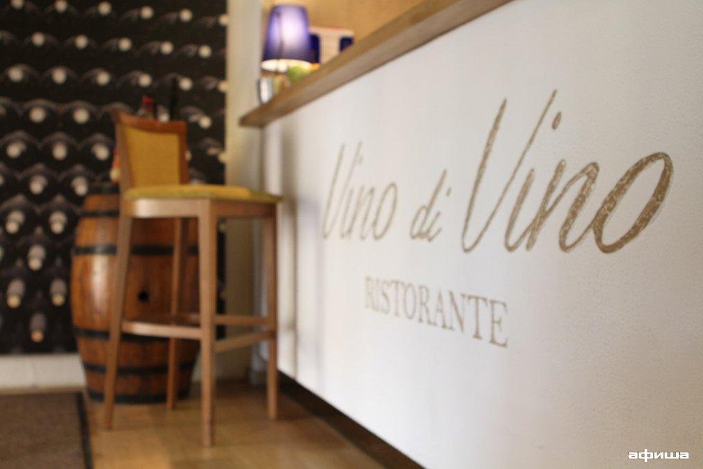 Ресторан Vino di vino - фотография 44