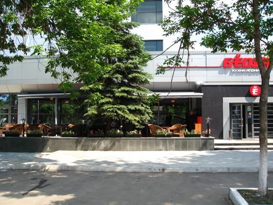 Ресторан Gedza/Primasole - фотография 7
