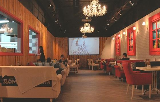 Ресторан The Дом - фотография 3