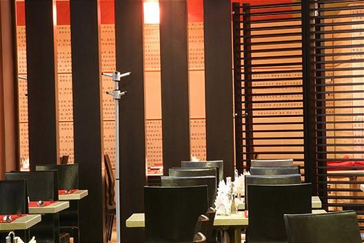 Ресторан Ист-буфет - фотография 6