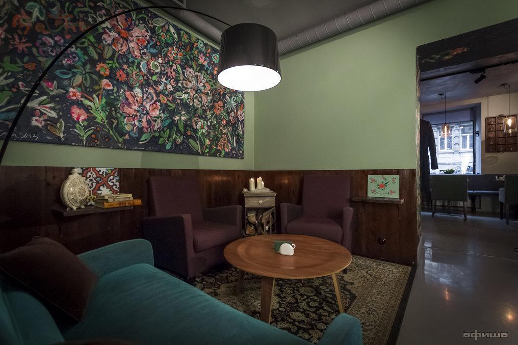 Ресторан Полянка - фотография 12