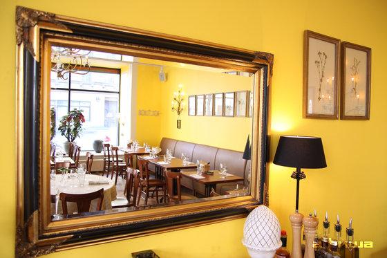 Ресторан Mozzarella - фотография 3