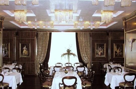 Ресторан Forbest - фотография 2