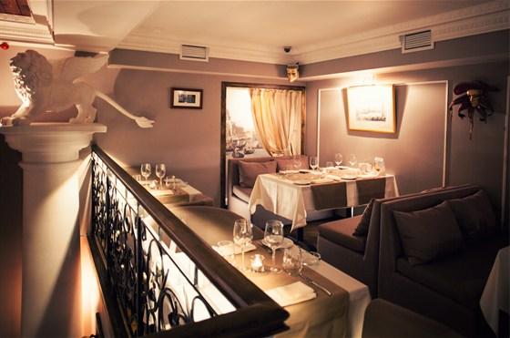 Ресторан Де Марко - фотография 6