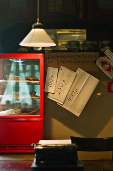 Ресторан Дети райка - фотография 5