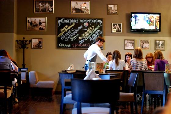 Ресторан Старый телеграф - фотография 4