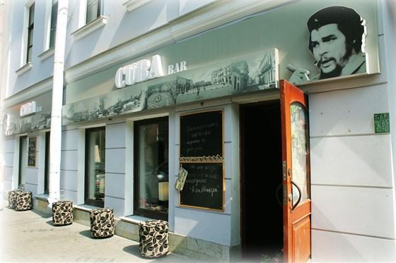 Ресторан Cuba Bar - фотография 8
