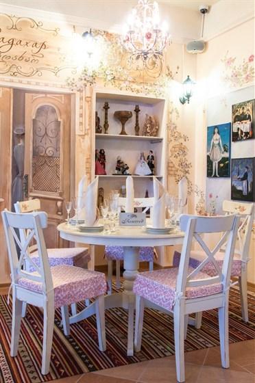 Ресторан Садахар - фотография 4