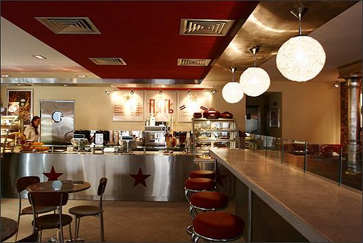 Ресторан Prime Star - фотография 6