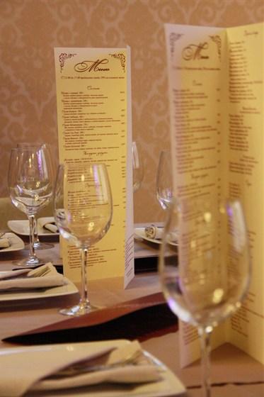Ресторан Gabbiano - фотография 9