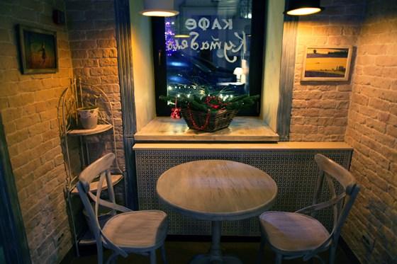 Ресторан Кутабель - фотография 3