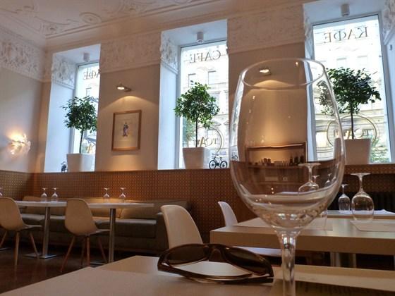 Ресторан Арка - фотография 7