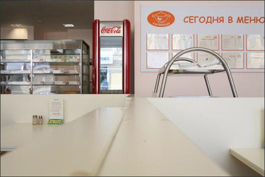 Ресторан Супница - фотография 7