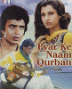 Жертва во имя любви (Pyaar Ke Naam Qurban)