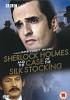Шерлок Холмс (Sherlock Holmes and the Case of the Silk Stocking)
