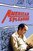 Американское великолепие (American Splendor)