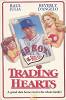 Обмен сердцами (Trading Hearts)