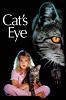 Кошачий глаз (Cat