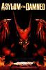Порождение ада (Hellborn)